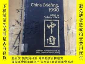 二手書博民逛書店China罕見Briefing, 1990Y252403 Ant