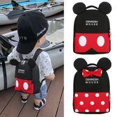 兒童背包 小可愛幼兒書包兒童1-3-6歲男旅游5雙肩女孩防走丟失帶寶寶背包 快速出貨