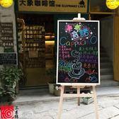 黑板 原木質立式黑板支架式小黑板 店鋪掛式宣傳海報展示菜單廣告黑板 99狂歡購 夢藝家