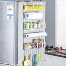冰箱置物架廚房用品冰箱側面掛架多功能家用側壁卷紙保鮮膜收納架  【端午節特惠】