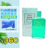 日本柳屋YANAGIYA 雅娜蒂髮根營養液 大S推薦 另售毛穴淨化洗髮精 【HAiR美髮網】