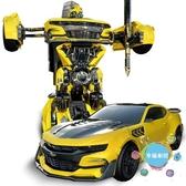 孩之寶 變形金剛5玩具大黃蜂擎天柱汽車機器人模型超大男孩4