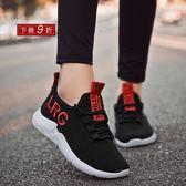 運動鞋跑鞋網鞋新款情侶鞋男女透氣布鞋老北京布鞋韓版潮流跑步休閒鞋  潮流前線
