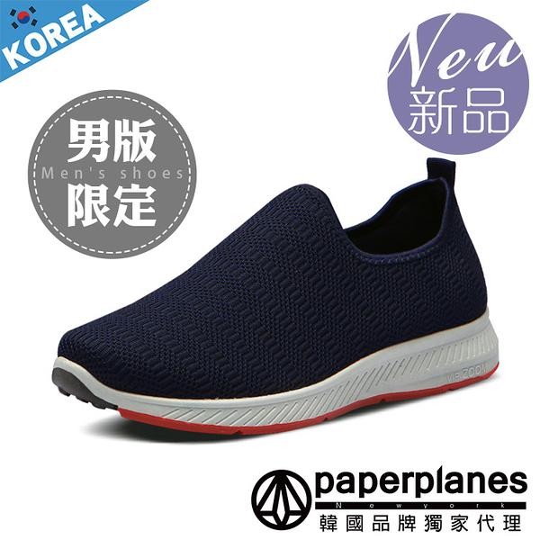 樂福鞋 韓國連線 歐爸最愛 舒壓好穿 輕量 鬆緊帶 男生 懶人鞋 【B7900197】3色 韓國品牌紙飛機