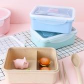 簡約卡通飯盒便當盒(4色)分隔保溫學生飯盒【BD1028】