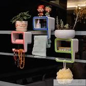 創意吸盤肥皂盒 魔力無痕貼吸壁式香皂盒 數字9浴室衛生間置物架  夏季新品