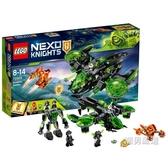 積木未來騎士團系列72003狂戰士轟炸機積木玩具xw