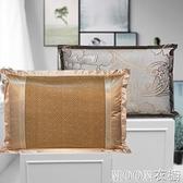 涼席枕套 冰絲 枕芯套 枕席片藤枕套 夏天涼枕套 夏季涼席枕頭套  現貨快出