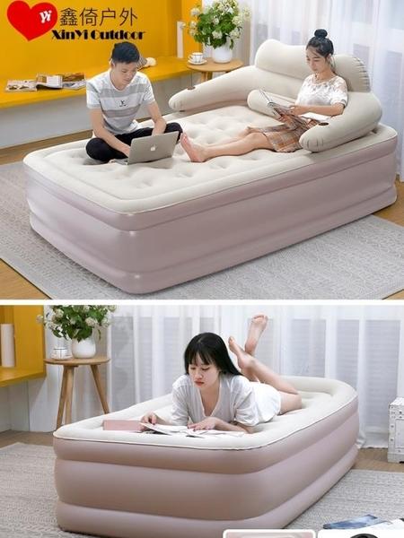 充氣床墊家用單人雙人加厚加高龍貓氣墊床折疊戶外便攜懶人氣墊床 完美