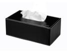 《享亮商城》STB-9931 皮質面紙盒 波德徠爾