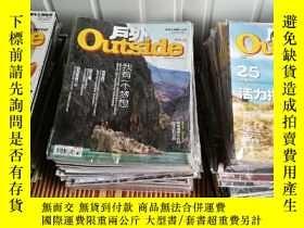 二手書博民逛書店罕見outside戶外雜誌2010年全年12本打包Y308598