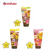 OTAFUKU 多福兒童(寶寶)專用醬汁(番茄醬/多功能調味醬/漢堡肉排醬)