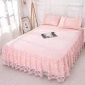 韓版公主床罩床裙式單件蕾絲花邊床單保護套1.8x2.0x2.2m床套夏天