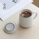 馬克杯刻字定制logo帶蓋創意個性潮流日式情侶辦公室水杯陶瓷杯子 KP2679快出『小美日記』