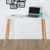 書桌《Yostyle》莉絲北歐風工作桌(月牙白)  電腦桌 工作桌 NB桌 辦公桌