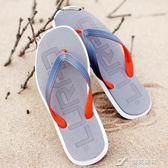 歐美減震平跟男士人字拖耐磨涼拖鞋夾腳防滑沙灘鞋潮流 樂芙美鞋