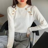 長袖上衣針織衫XL-4XL大碼女裝胖mm打底針織衫圓領長袖修身顯瘦內搭T恤上衣毛衣3F122-胖丫