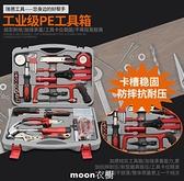 日常家用工具套裝廠家直銷五金扳手螺絲刀鋸子卷尺套裝禮品定制 現貨快出