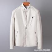 皮衣外套 白色皮衣男真皮綿羊皮修身帥氣男士秋季衣服立領機車皮夾克外套潮 星河光年