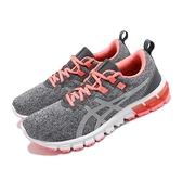 Asics 慢跑鞋 Gel Quantum 90 灰 銀 橘紅 女鞋 亞瑟膠 運動鞋 【ACS】 1022A115023