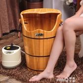 邦勒泡腳木桶腳桶實木熏蒸桶足浴桶木質洗腳盆加熱家用過膝高深桶 (pinkq 時尚女裝)