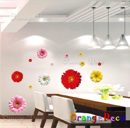壁貼【橘果設計】雛菊 DIY組合壁貼/牆貼/壁紙/客廳臥室浴室幼稚園室內設計裝潢