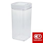 方形儲物罐 1700ml 居家 露營 餐廳 廚房 收納罐 調味罐 保鮮盒 置物盒 密封罐 醬料罐 K030309