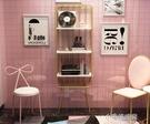 北歐客廳隔板裝飾創意收納架置物架臥室落地美甲書架牆上架子金色 【全館免運】