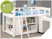 【YUDA】學生專案 單人 3.8尺 多功能 白色挑高床架/床底/床檯(不含書櫃、書桌) J9M 690-5