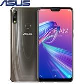 ASUS ZenFone Max Pro M2 智慧型手機(6G/64G)ZB631KL-銀【愛買】