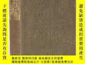 二手書博民逛書店稀缺,The罕見Bible, the Ko ran, and t