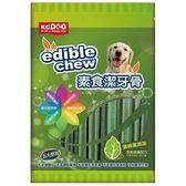 【寵物王國】K.C.DOG G22-3素食潔牙骨-葉綠素添加(長)300g