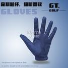 防曬布質高爾夫球高爾夫男士手套單只透氣雙手golf超纖男耐磨 【快速出貨】