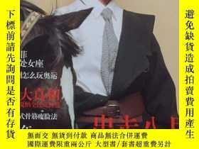 二手書博民逛書店罕見劉亦菲絕版珍藏時裝雜誌Y300732