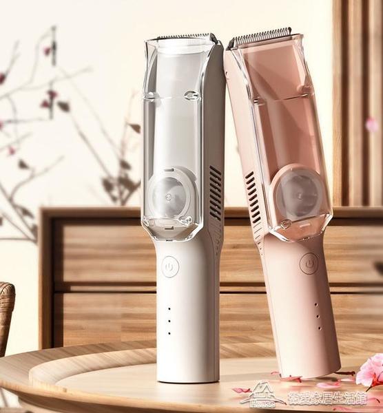 寶寶理髮器 理發器超靜音自動吸發新生寶寶剃電推子剃發電推剪【快速出貨】