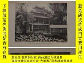 二手書博民逛書店1912年1版1印罕見《中華》 Recent Events an
