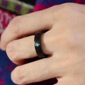 守護戒生肖守護神戒指