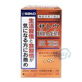 專品藥局 SATO 佐藤 高濃縮魚油DHA&EPA 20包【2009915】
