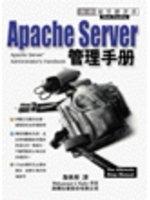 二手書博民逛書店 《Apache Server 管理手冊》 R2Y ISBN:9577175880│詹佩珊譯