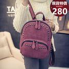 後背包-新款磨砂皮質鉚釘後背包-共3色-TY2101森林之歌- 寶來小舖 Bolai 現貨販售