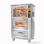 格爾烤紅薯機全自動烤地瓜機商用番薯機擺攤電熱爐子玉米土豆烤箱 ATF 奇妙商鋪