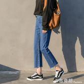 闊腿牛仔褲女寬鬆夏新款韓版顯瘦學生bf百搭高腰九分直筒褲子 卡布奇諾
