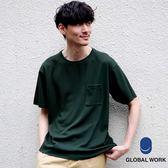GLOBAL WORK男素色圓領口袋素面壓紋剪裁短袖T恤