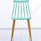 餐桌 CV-770-5 7037餐椅(綠色)【大眾家居舘】