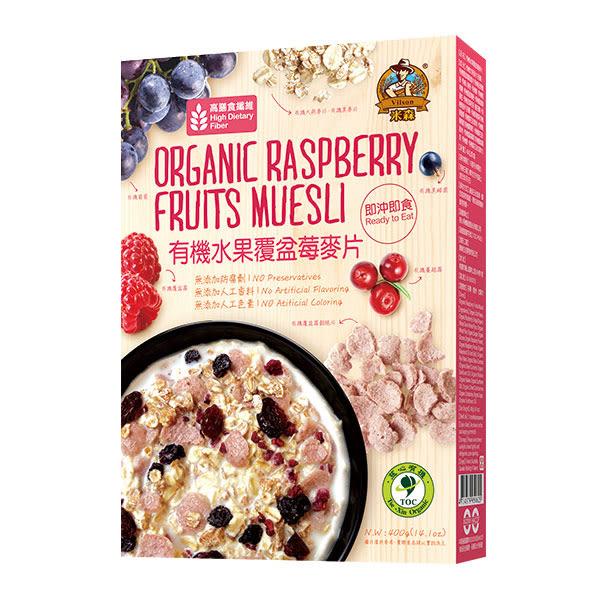 米森-有機水果覆盆莓麥片400g/盒/vilson 大樹