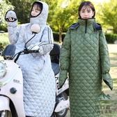 電動車防風罩衣冬季加厚防寒保暖防水摩托車擋風【步行者戶外生活館】