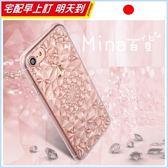 ✿mina百貨✿ 蘋果7 iphone7/7 plus 3D菱形水晶花透明保護殼 手機軟套 手機殼 【C0159】