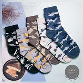 現貨✶正韓直送【K0270】韓國襪子 迷彩中筒襪(男款) 韓妞必備 百搭款 素色襪 免運 阿華有事嗎