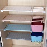 衣櫃收納分層架分隔板宿舍櫃子隔斷置物架【全館免運】