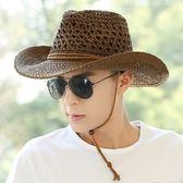 帽子 遮陽帽 戶外草帽男海邊沙灘帽西部牛仔帽子男士太陽帽防曬遮陽帽青年  歐萊爾藝術館